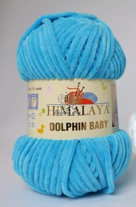 Dolphin Baby - 80326