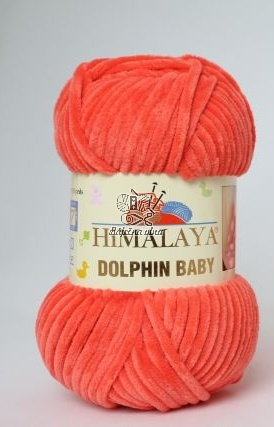 Dolphin baby - 80312